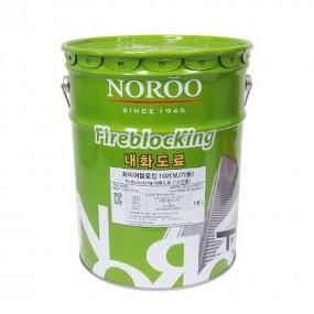 노루페인트 화이어블로킹 102 내화페인트 1시간 보용,기둥용 내화도료